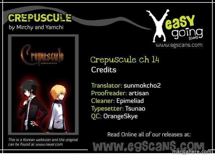 Crepuscule (Yamchi) 14 Page 1