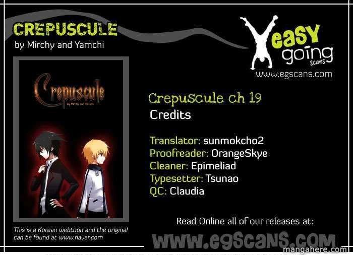 Crepuscule (Yamchi) 19 Page 1