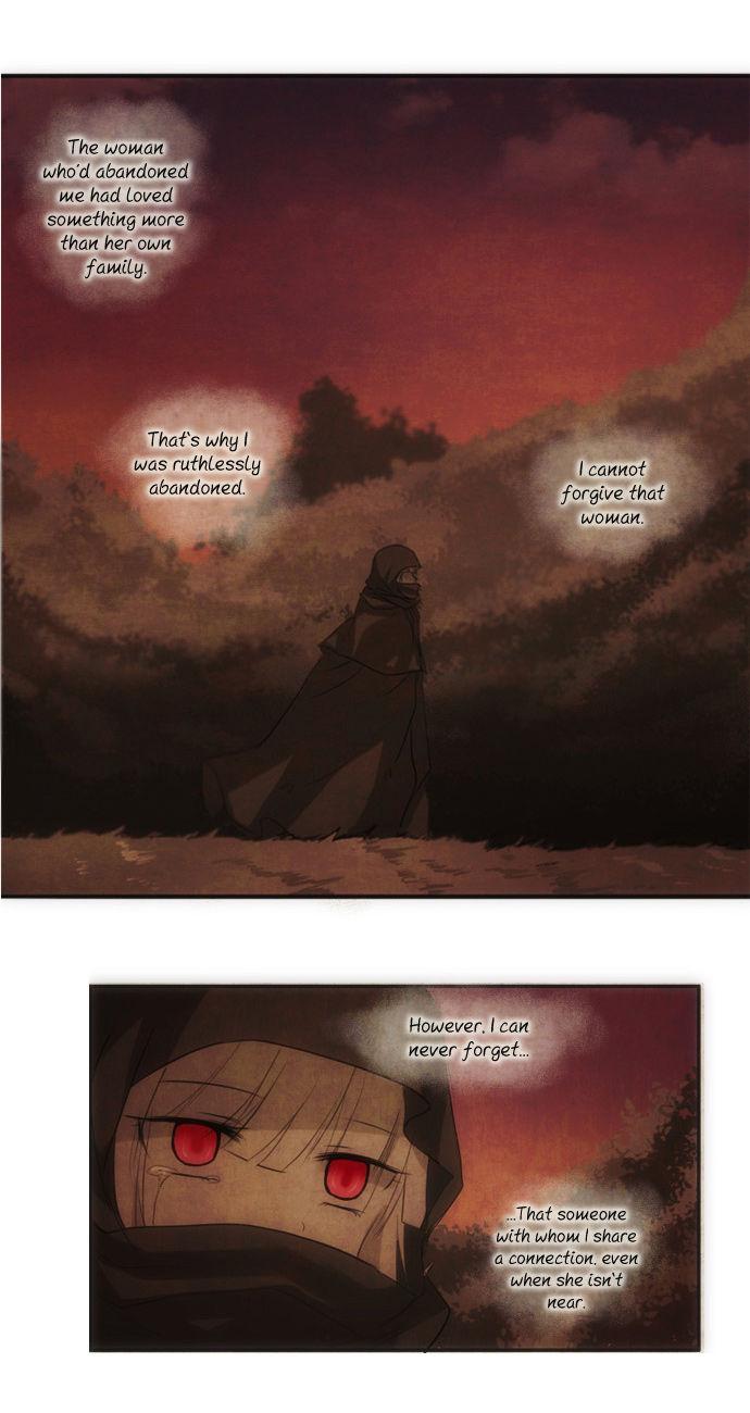 Crepuscule (Yamchi) 42 Page 3