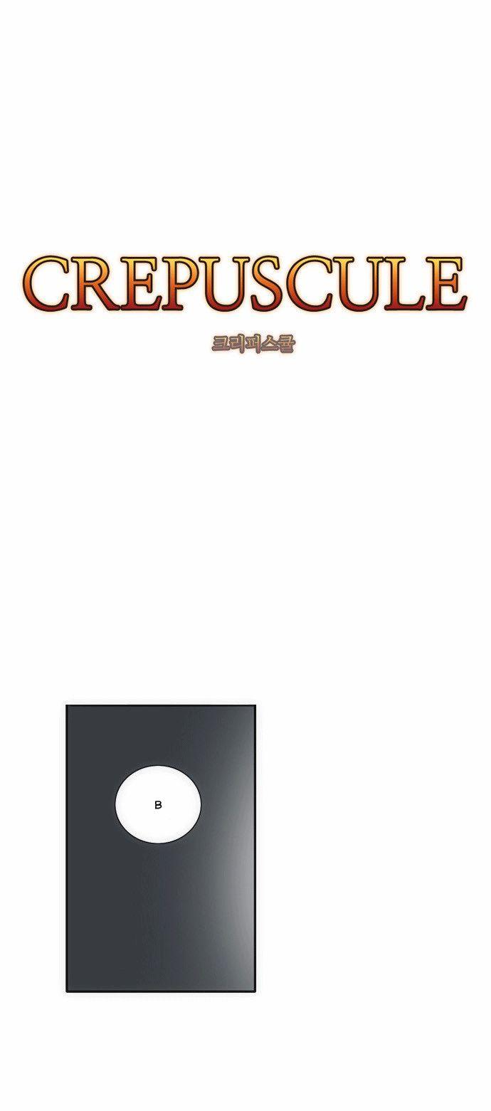 Crepuscule (Yamchi) 68 Page 1