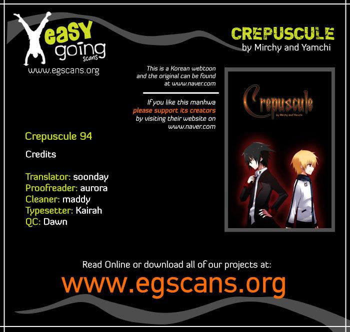 Crepuscule (Yamchi) 94 Page 1