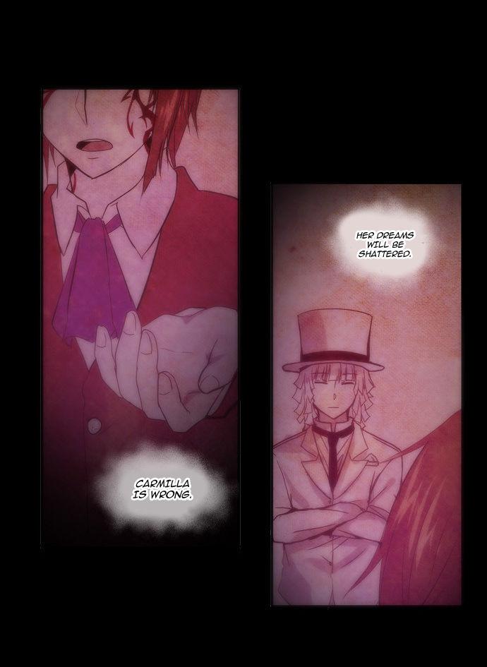 Crepuscule (Yamchi) 105 Page 2