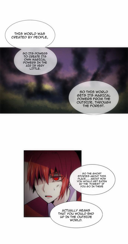 Crepuscule (Yamchi) 116 Page 2