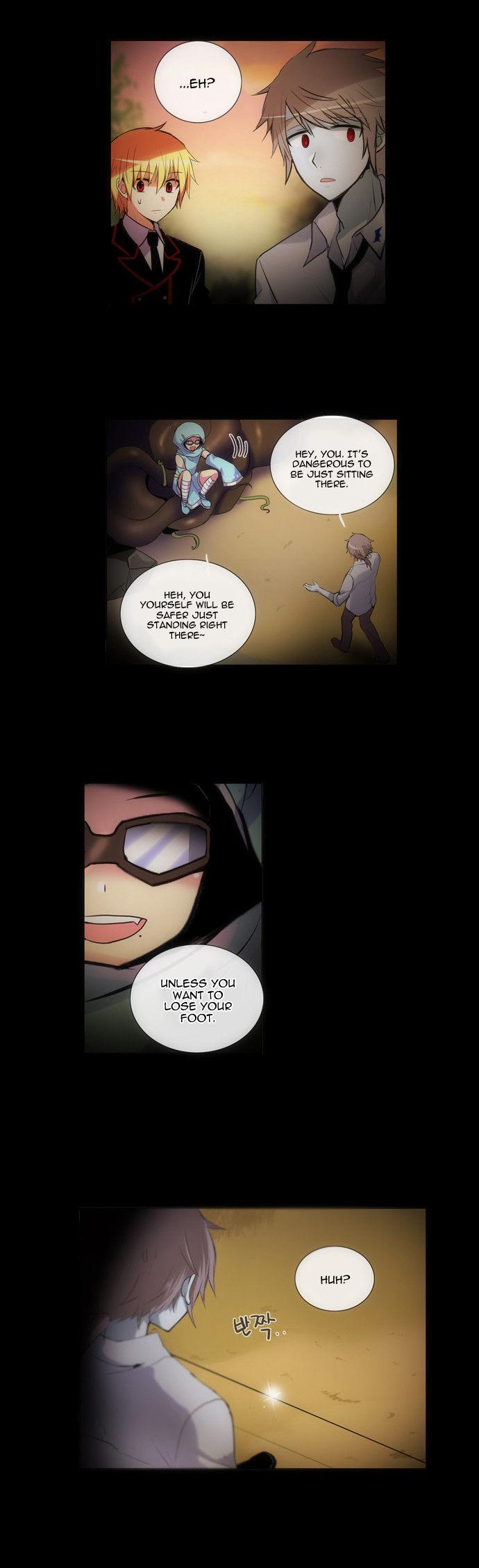 Crepuscule (Yamchi) 128 Page 2