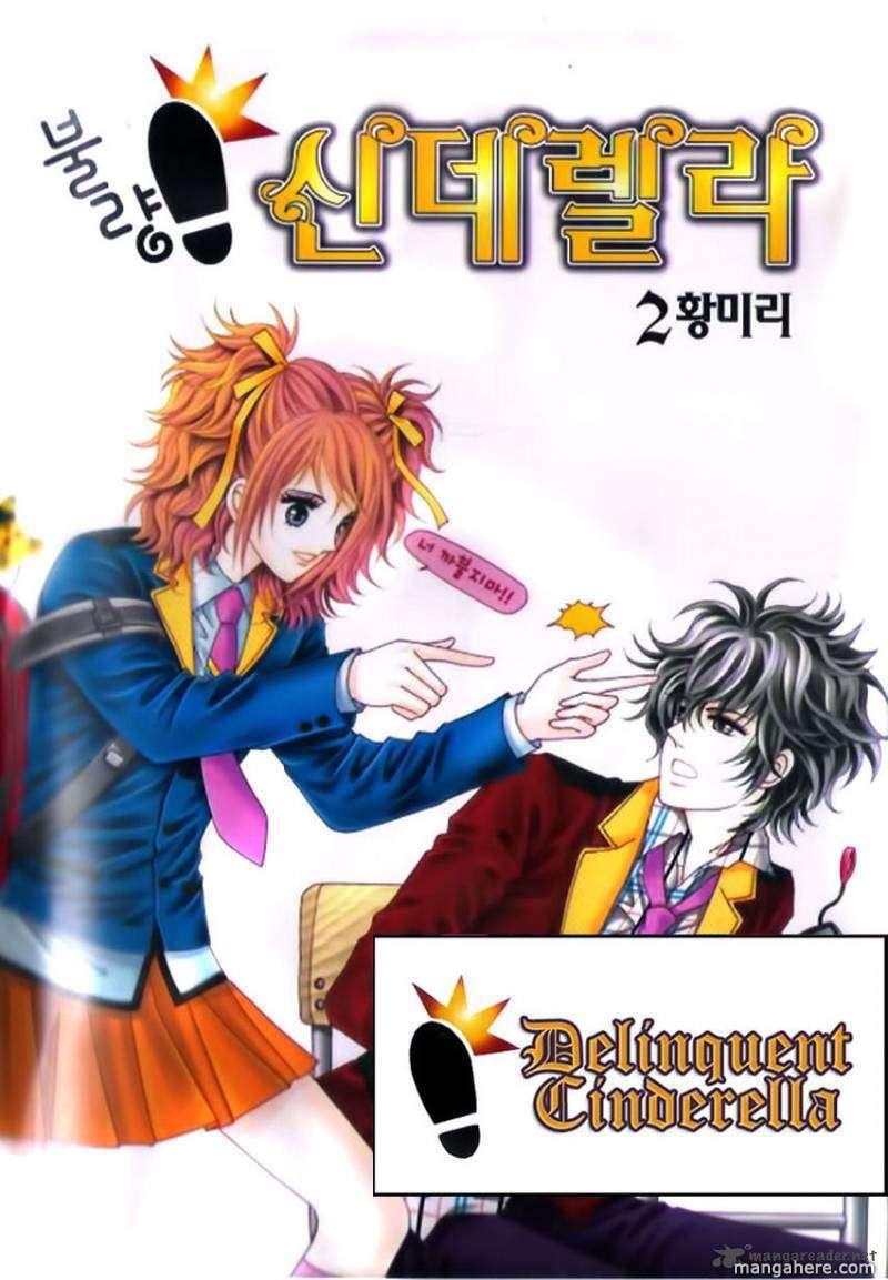 Delinquent Cinderella 5 Page 1