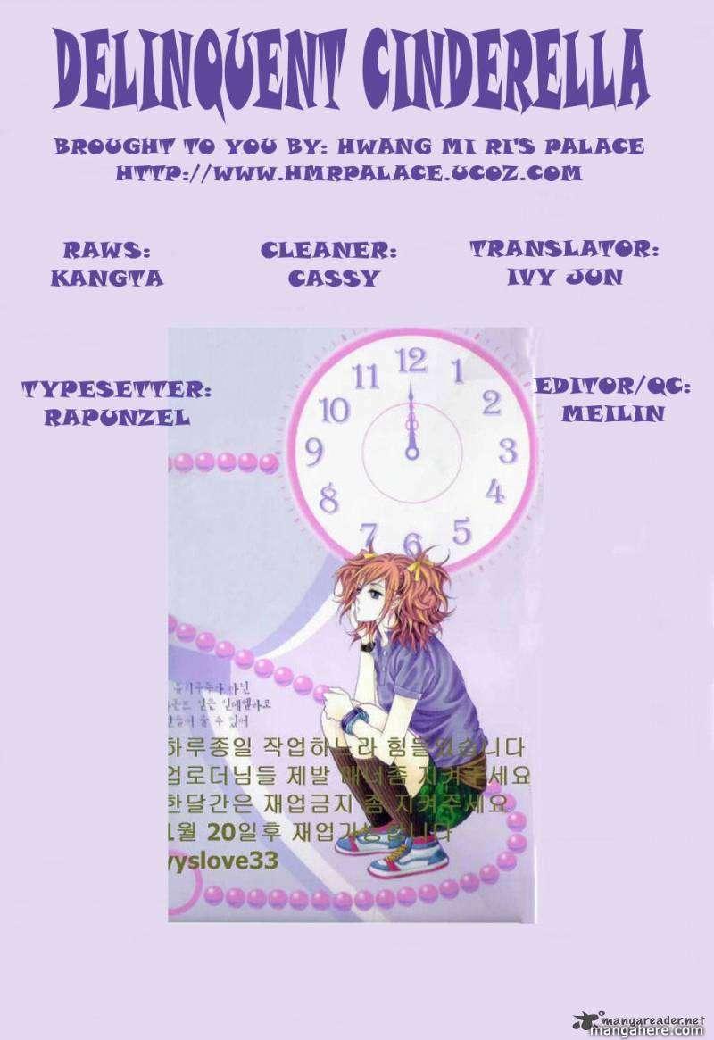 Delinquent Cinderella 14 Page 1