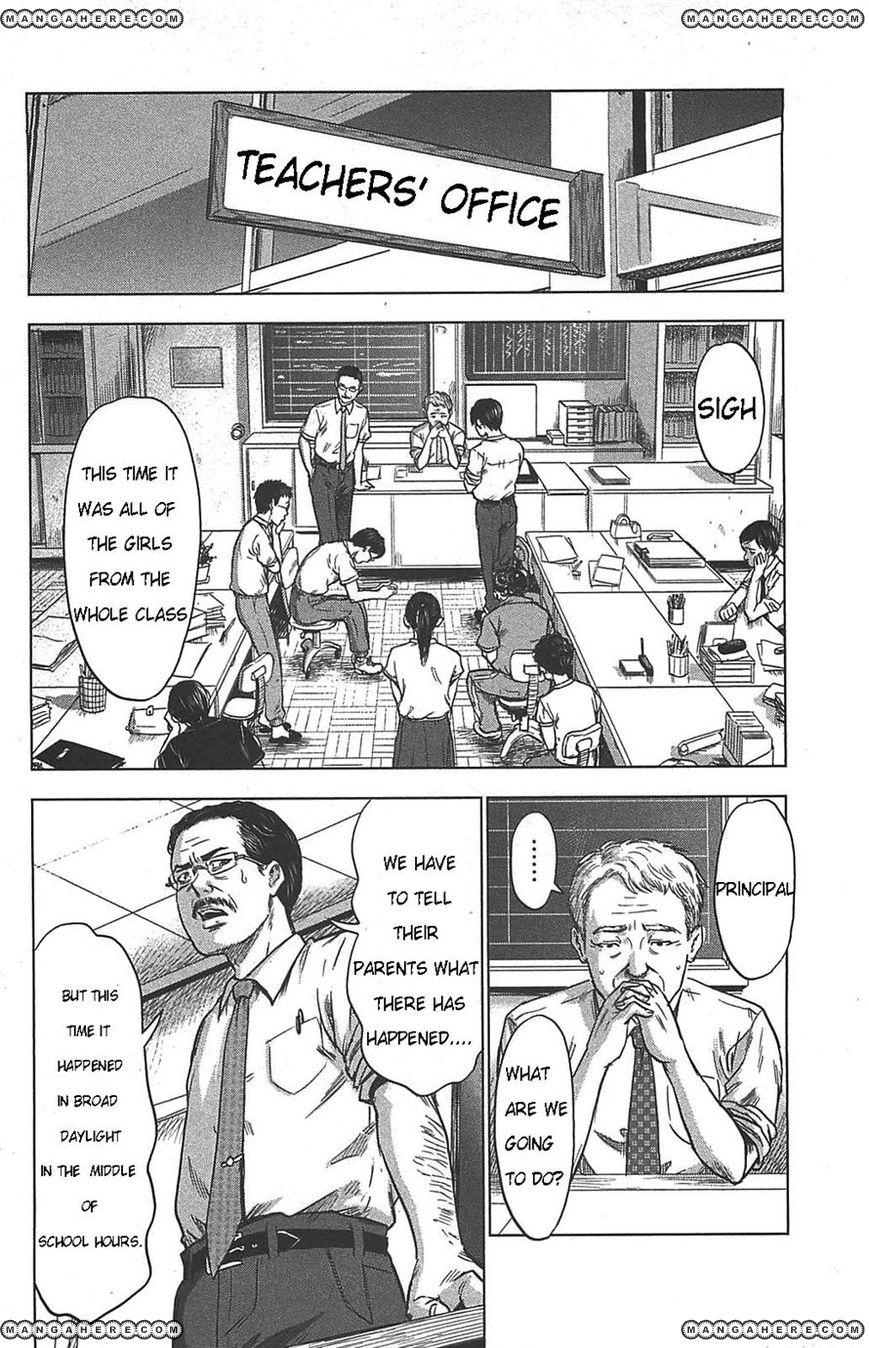 Aku No Hana 22 Page 2