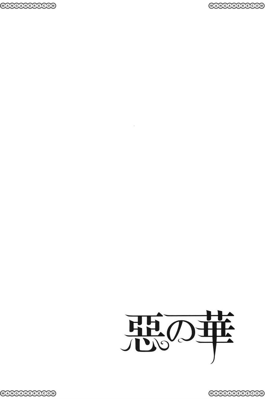 Aku No Hana 24 Page 2