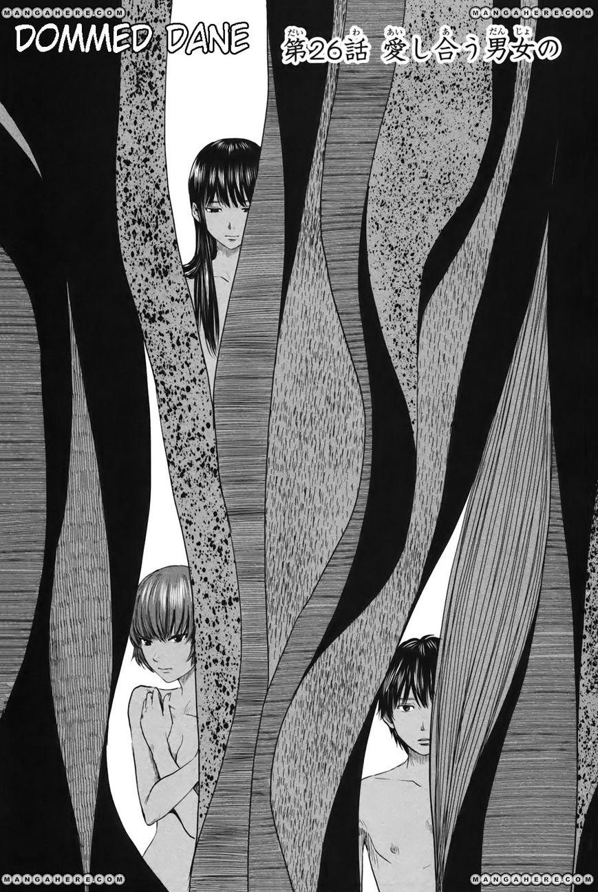 Aku No Hana 26 Page 1