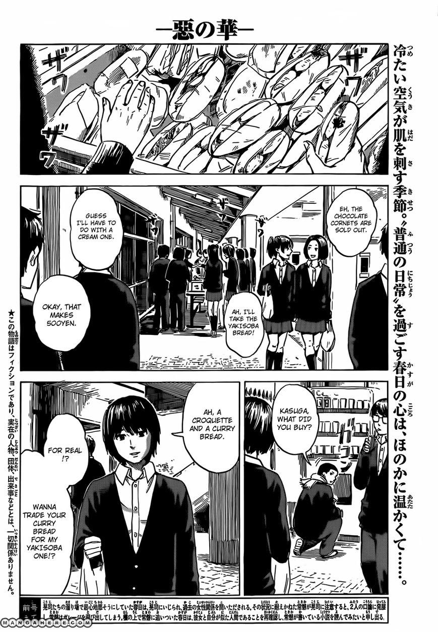 Aku No Hana 40 Page 3