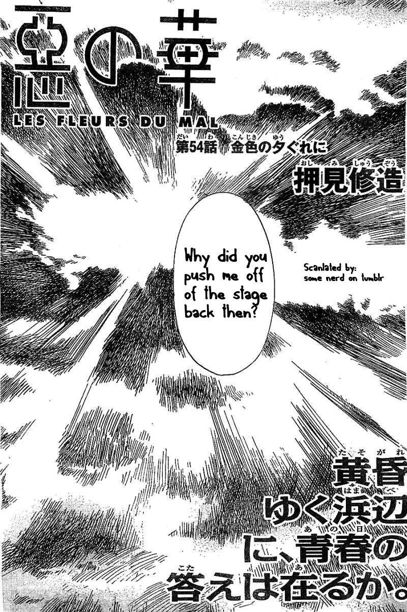 Aku No Hana 54 Page 1
