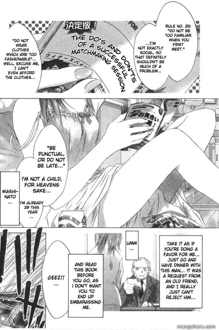 Sayonara, Papa. 3 Page 1