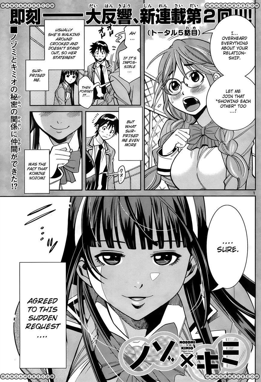 Nozomi To Kimio 5 Page 2