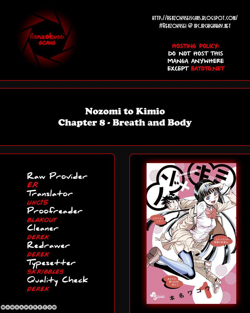 Nozomi To Kimio 8 Page 1