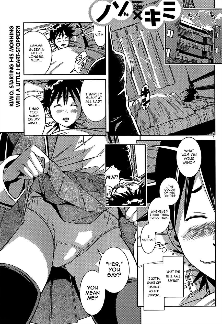 Nozomi To Kimio 18 Page 2