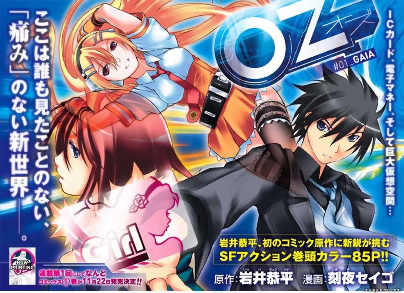 Oz (Tokiya Seigo) 1 Page 2
