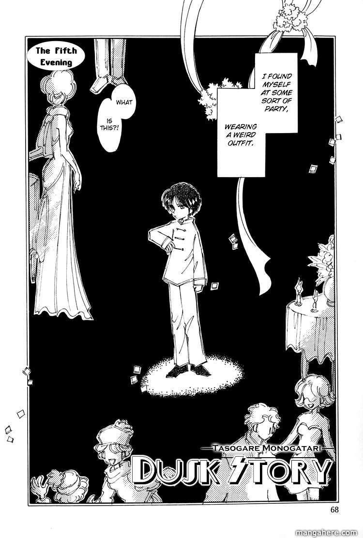 Dusk Story - Tasogare Monogatari 5 Page 3