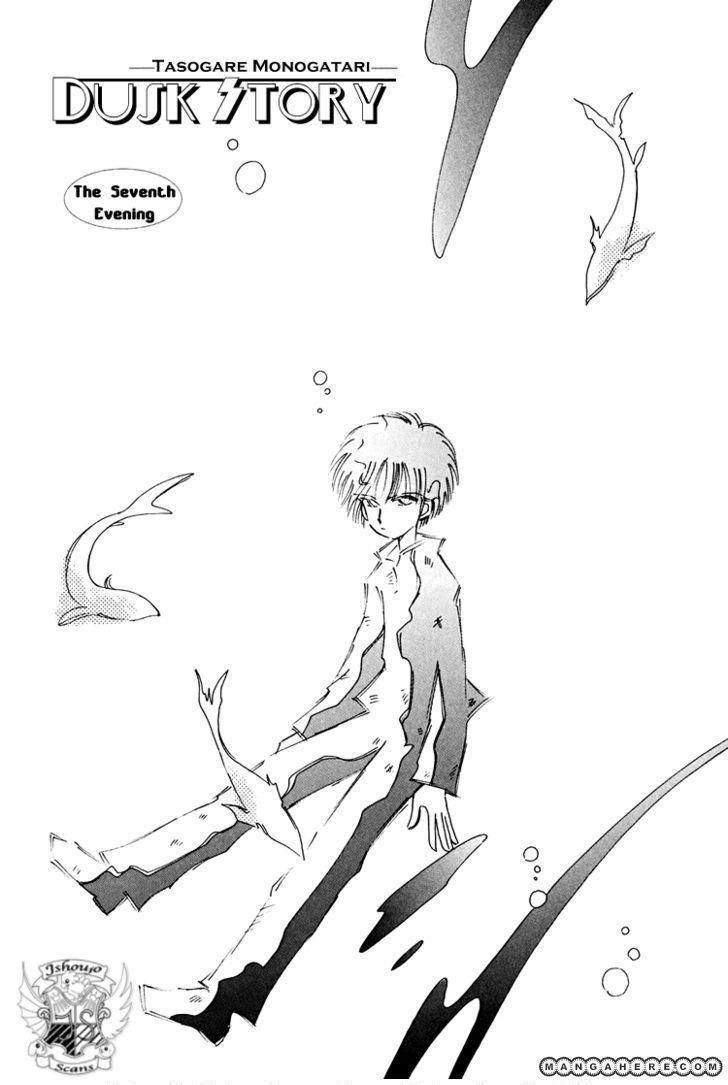 Dusk Story - Tasogare Monogatari 7 Page 2