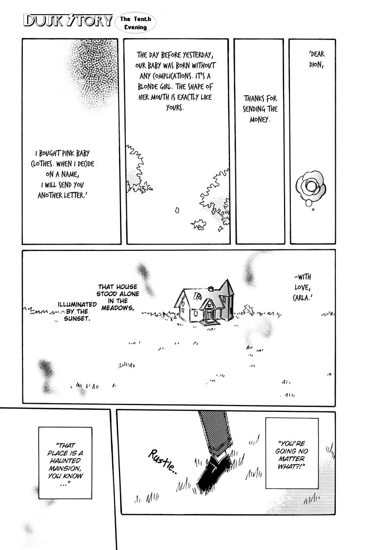 Dusk Story - Tasogare Monogatari 10 Page 2