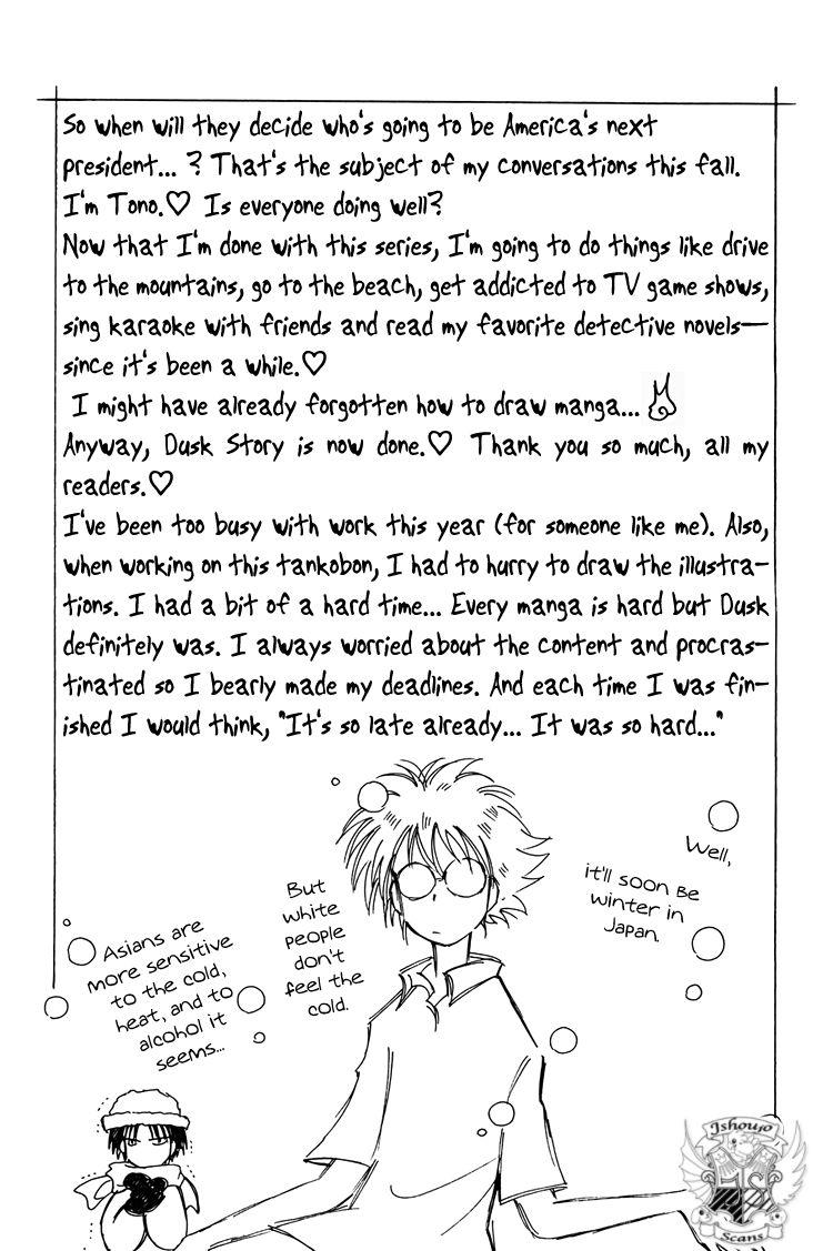 Dusk Story - Tasogare Monogatari 13.5 Page 2