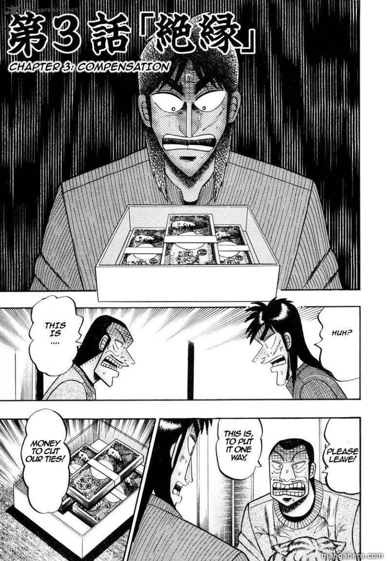 Tobaku Datenroku Kaiji 3 Page 1
