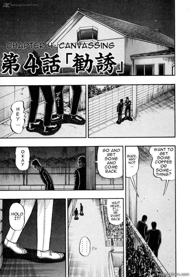 Tobaku Datenroku Kaiji 4 Page 1