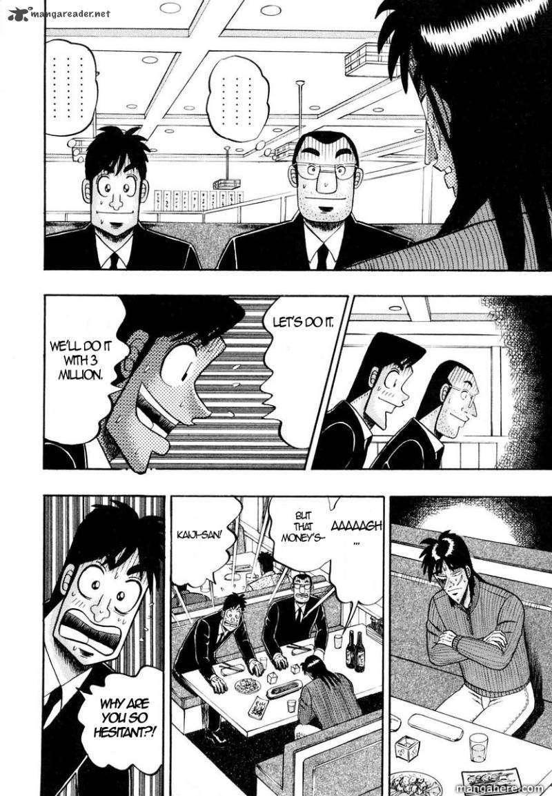 Tobaku Datenroku Kaiji 5 Page 3