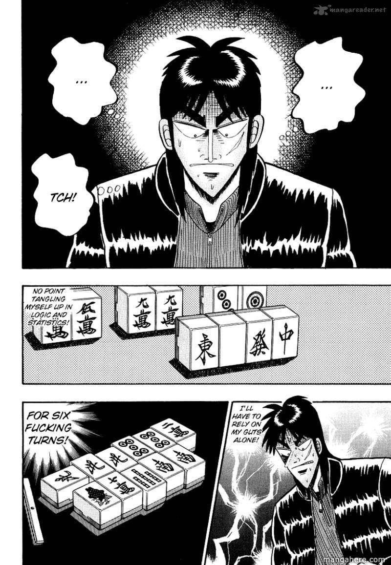 Tobaku Datenroku Kaiji 17 Page 3