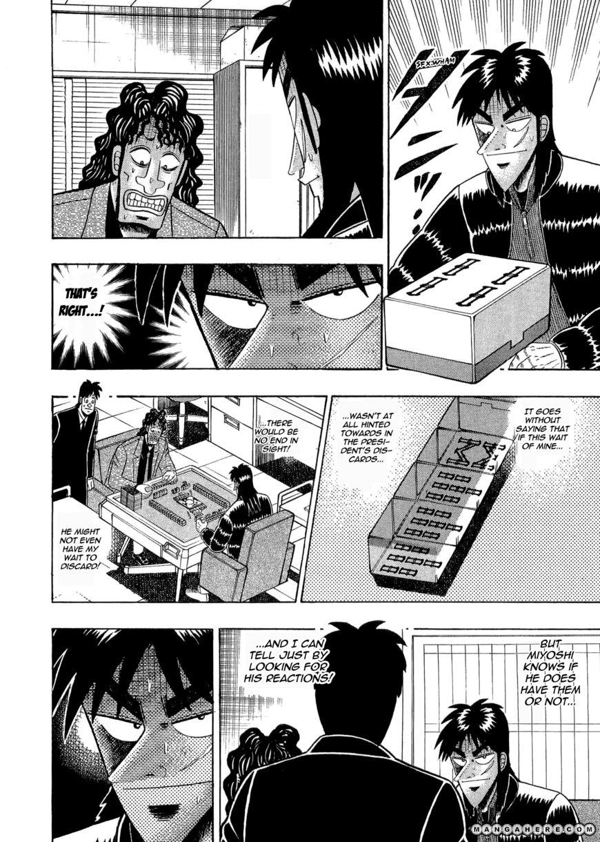 Tobaku Datenroku Kaiji 30 Page 4