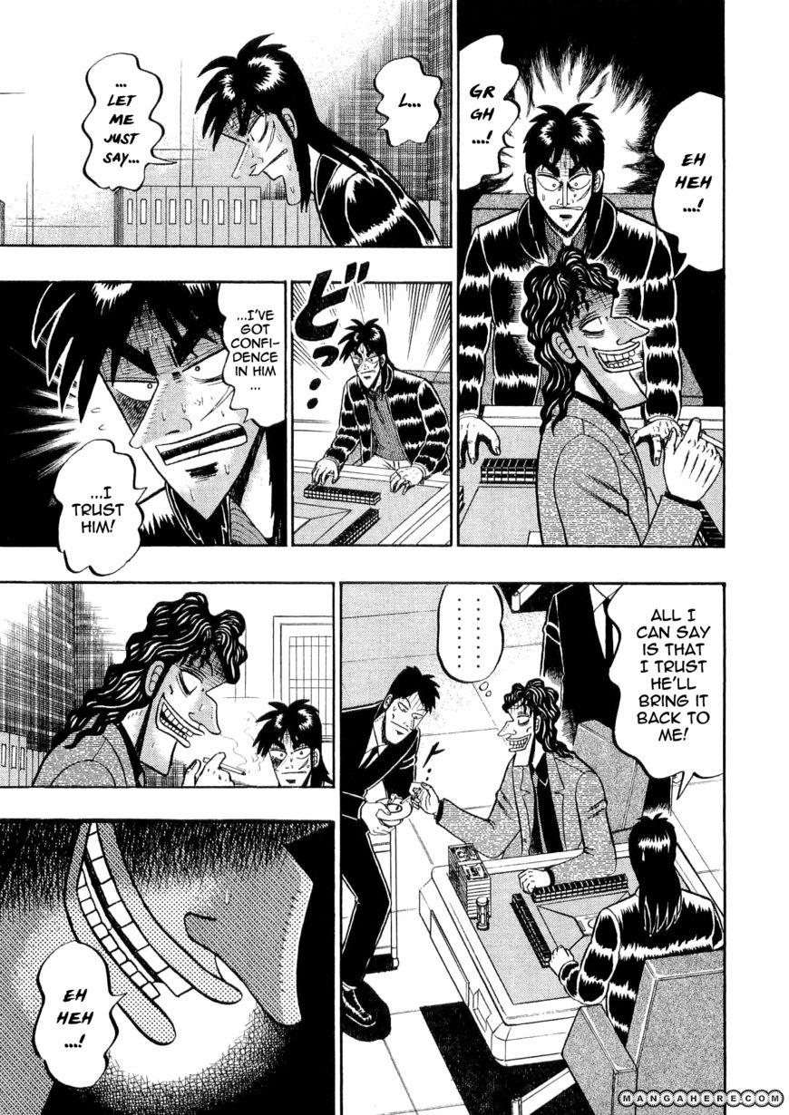 Tobaku Datenroku Kaiji 33 Page 3