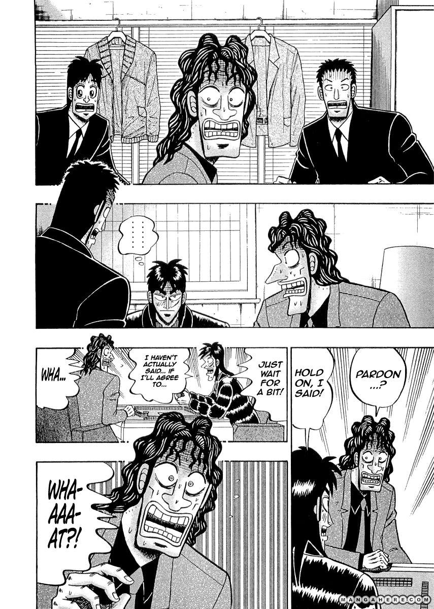 Tobaku Datenroku Kaiji 42 Page 2