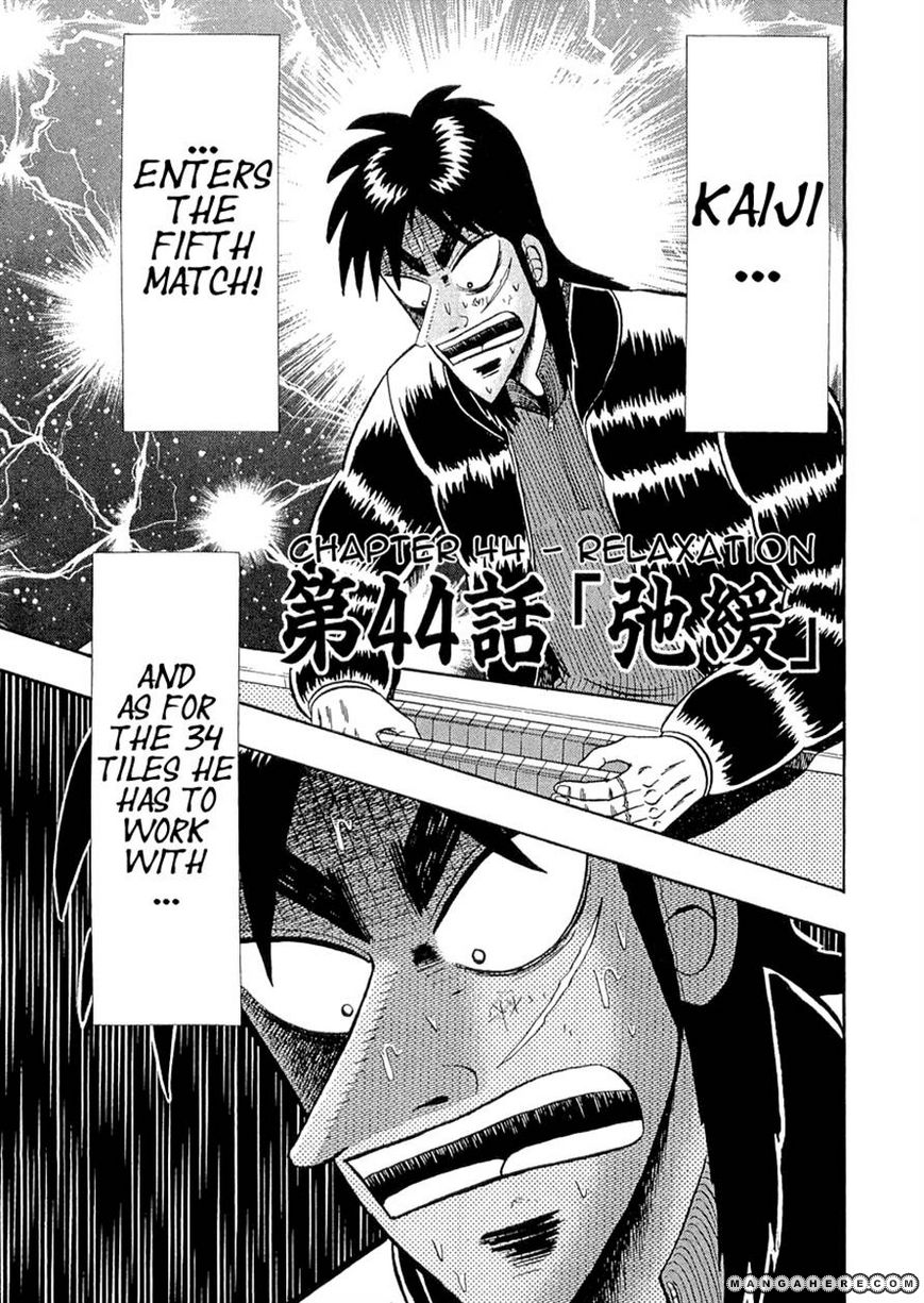 Tobaku Datenroku Kaiji 44 Page 1