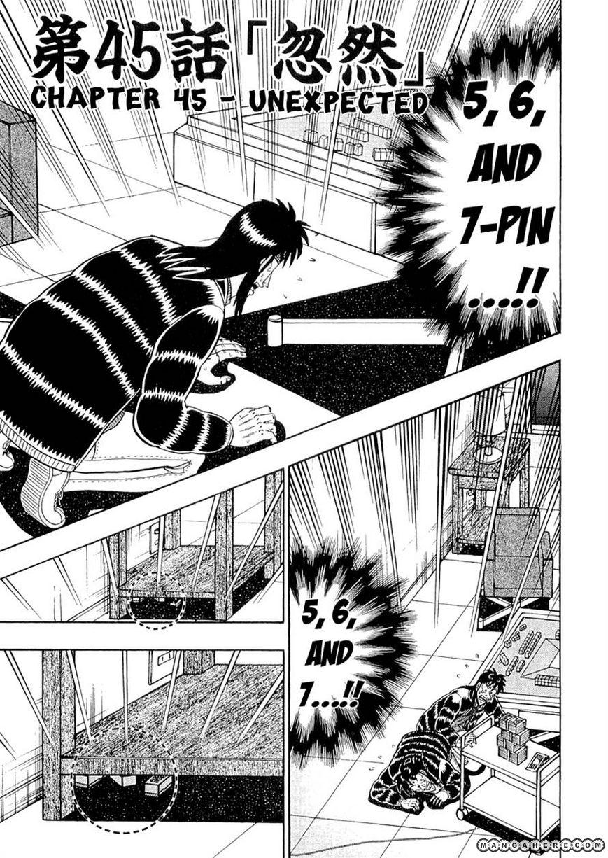 Tobaku Datenroku Kaiji 45 Page 1