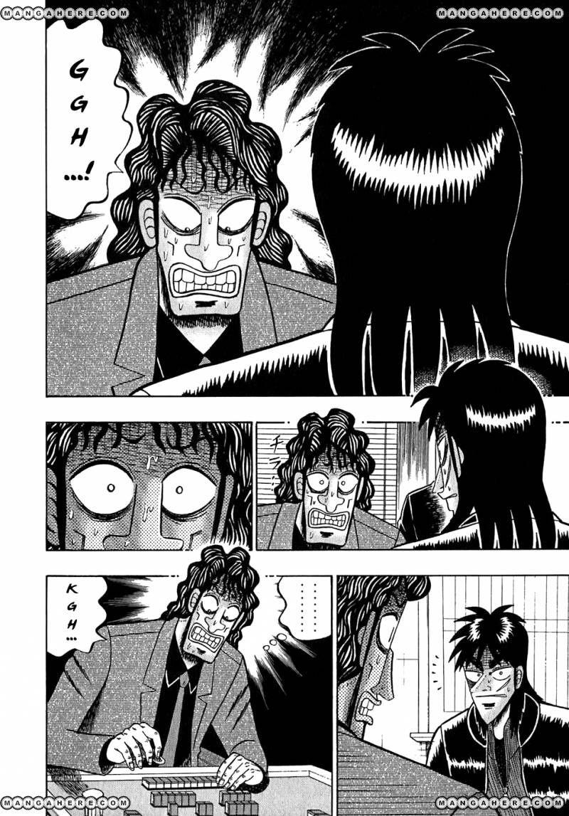 Tobaku Datenroku Kaiji 52 Page 1