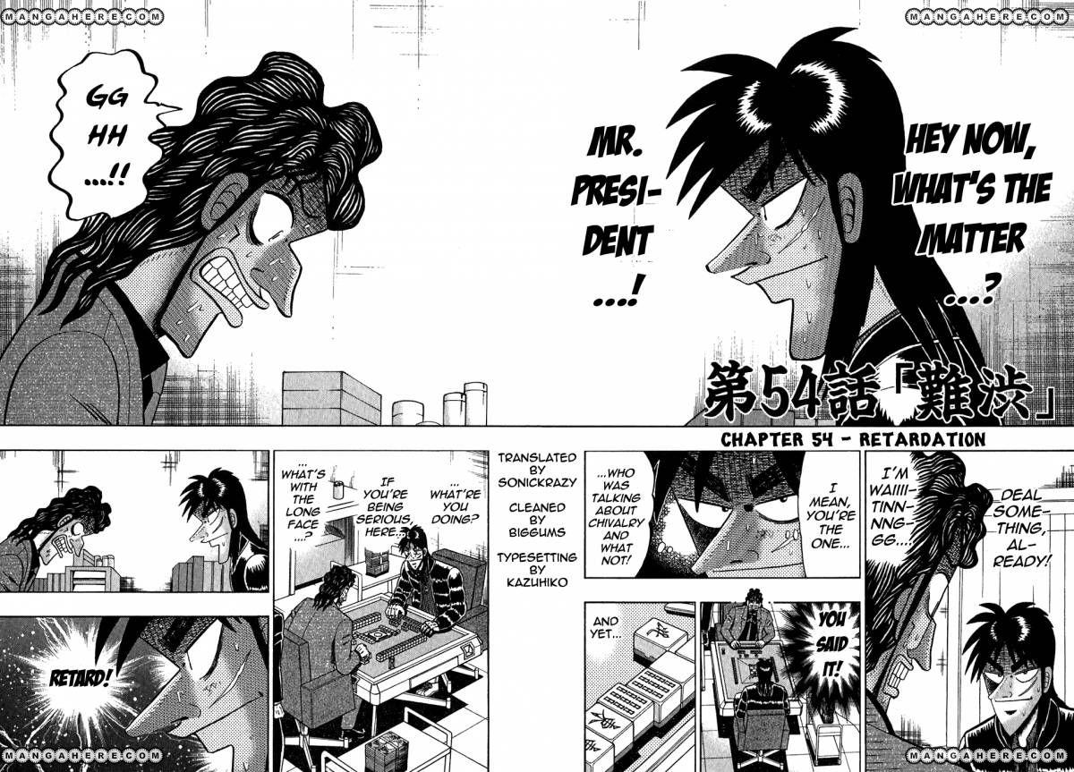 Tobaku Datenroku Kaiji 54 Page 1