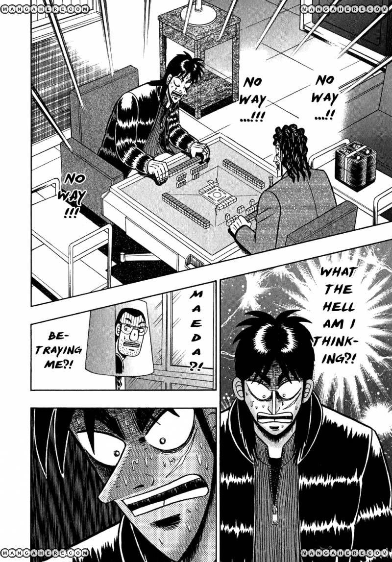 Tobaku Datenroku Kaiji 58 Page 1