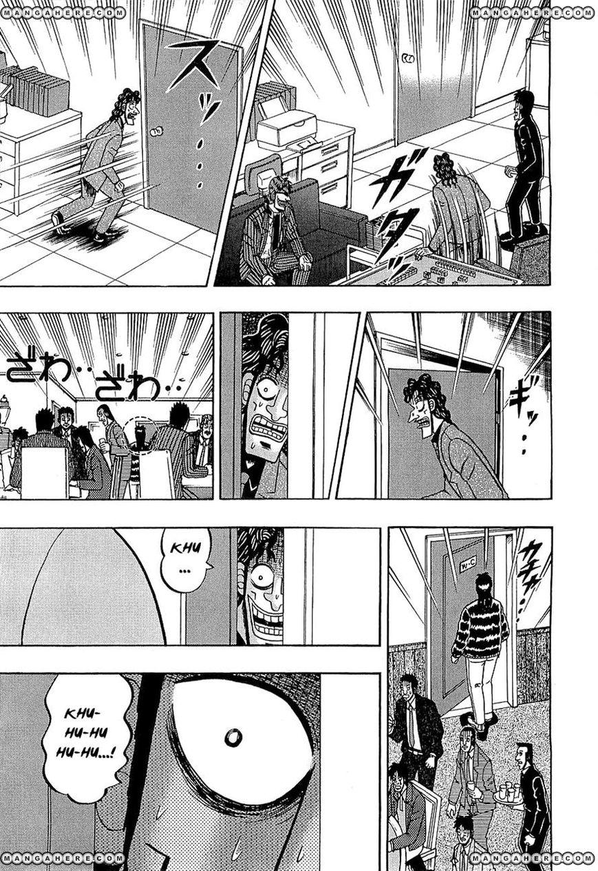 Tobaku Datenroku Kaiji 60 Page 3