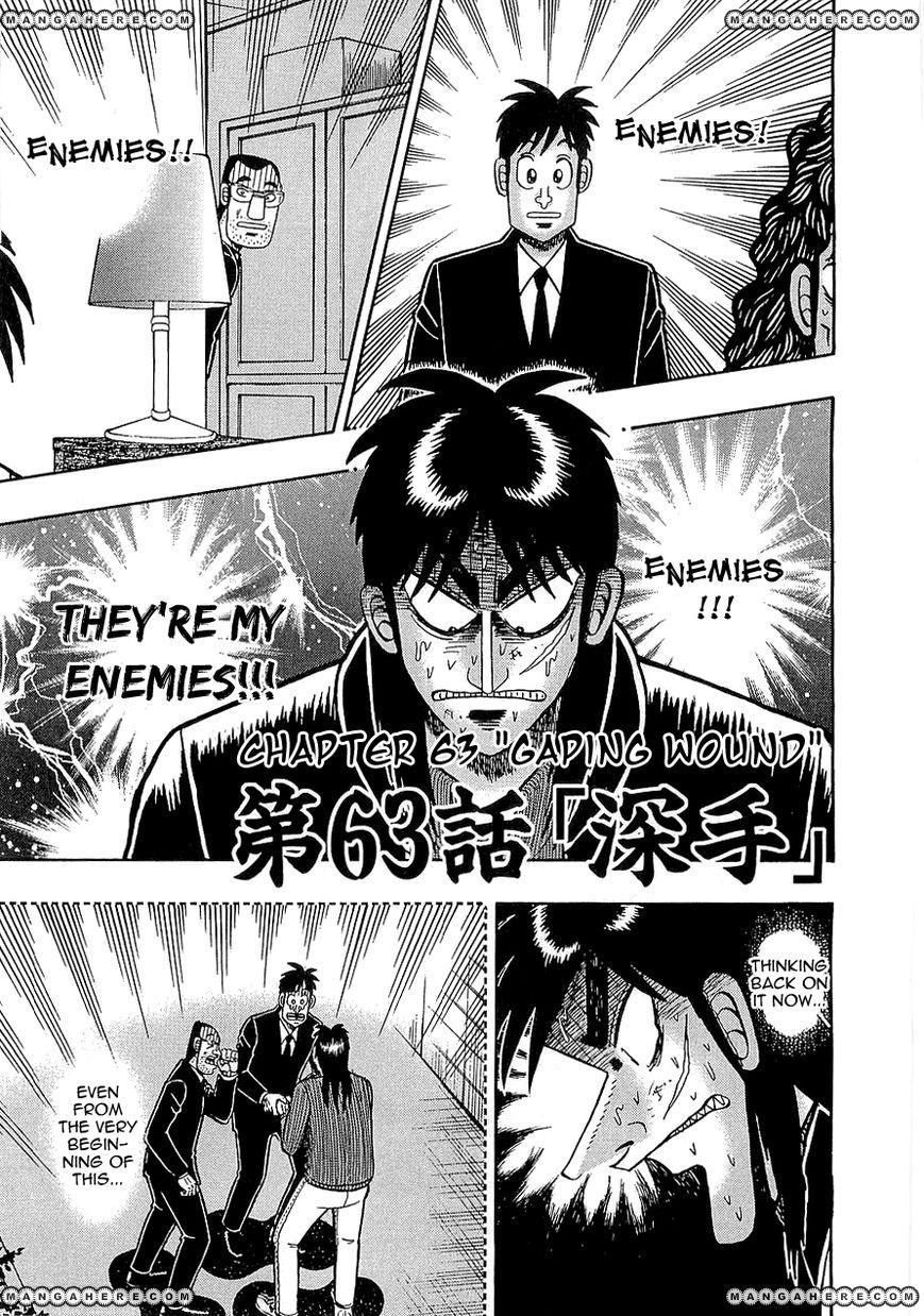Tobaku Datenroku Kaiji 63 Page 1