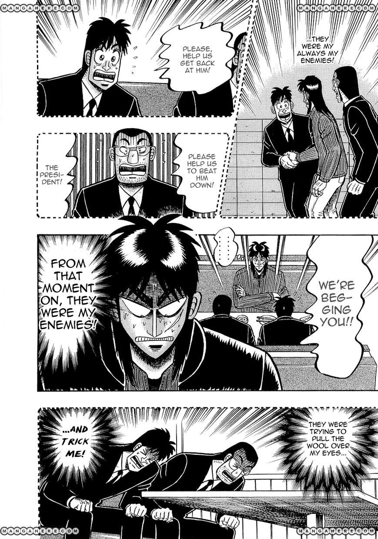 Tobaku Datenroku Kaiji 63 Page 2