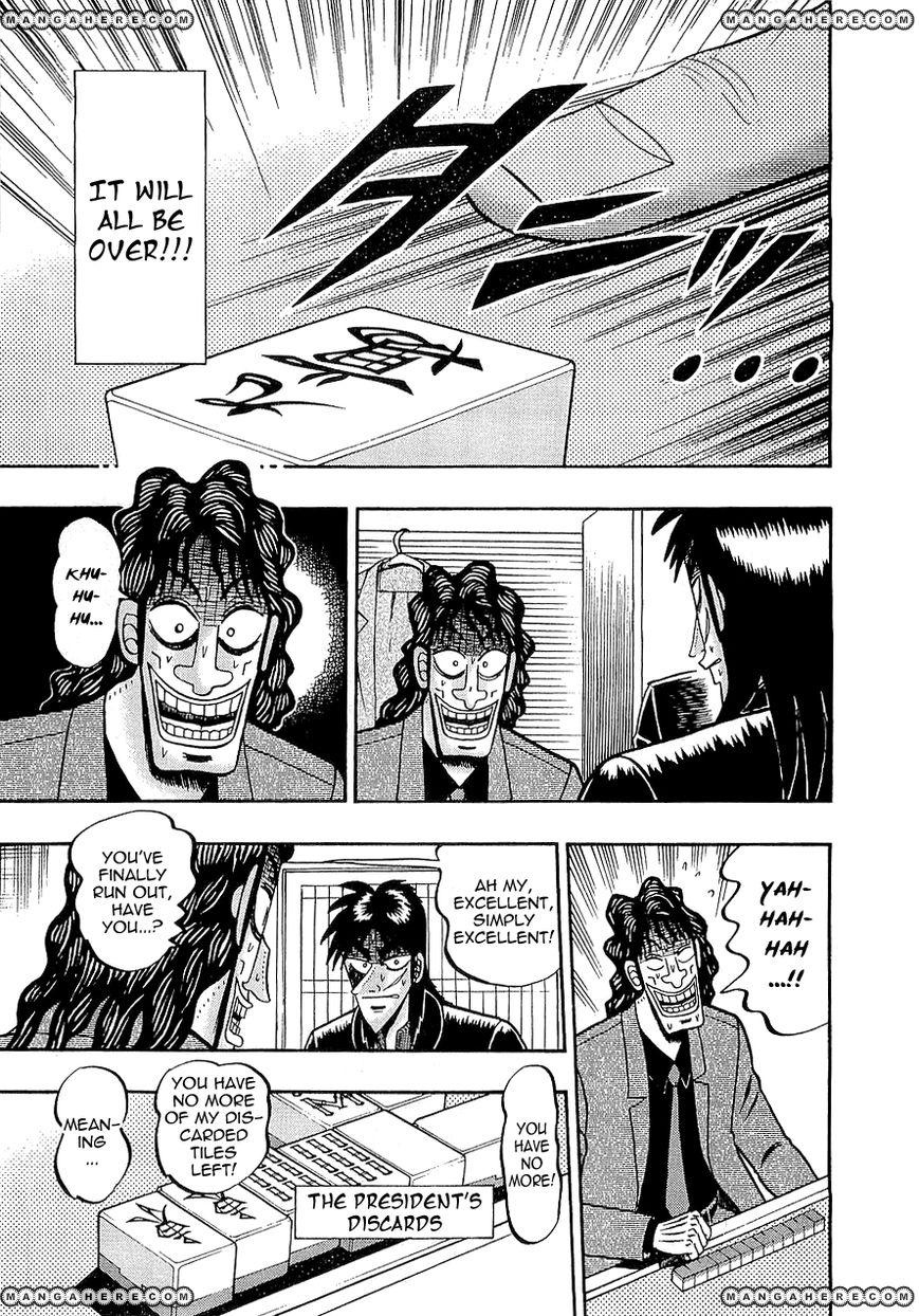 Tobaku Datenroku Kaiji 64 Page 3