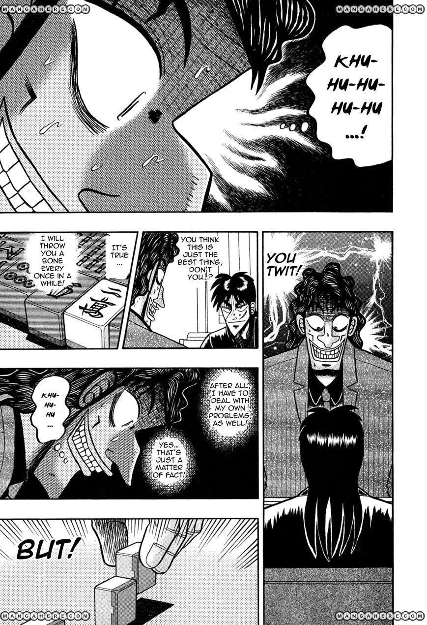 Tobaku Datenroku Kaiji 70 Page 1