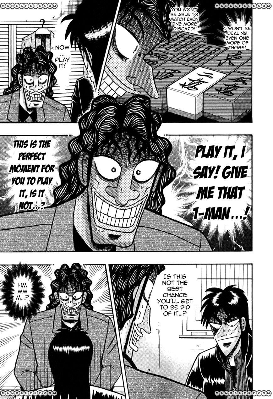 Tobaku Datenroku Kaiji 70 Page 3