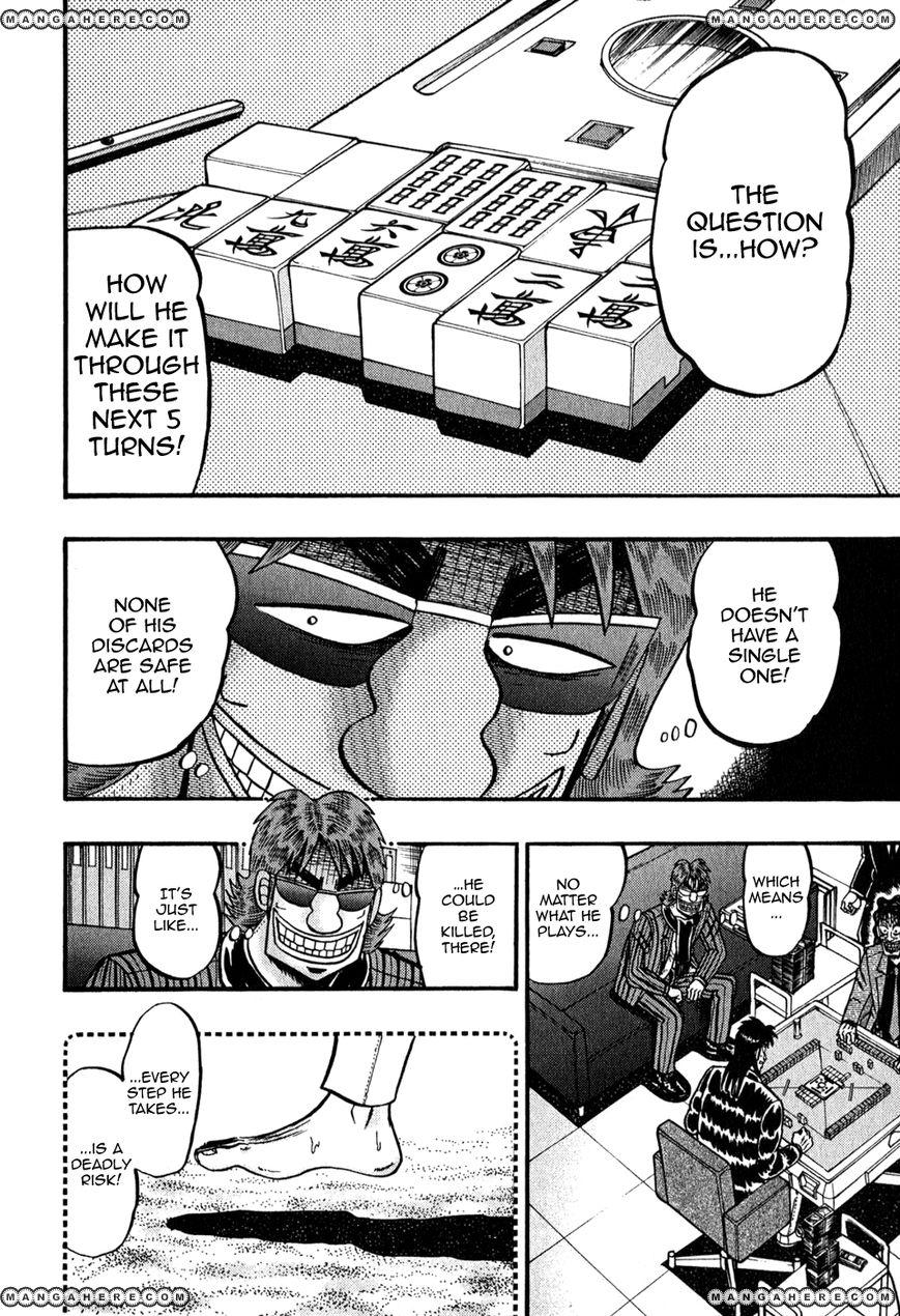 Tobaku Datenroku Kaiji 74 Page 2