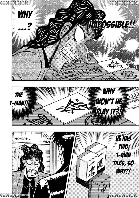 Tobaku Datenroku Kaiji 80 Page 2