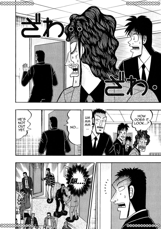 Tobaku Datenroku Kaiji 84 Page 2