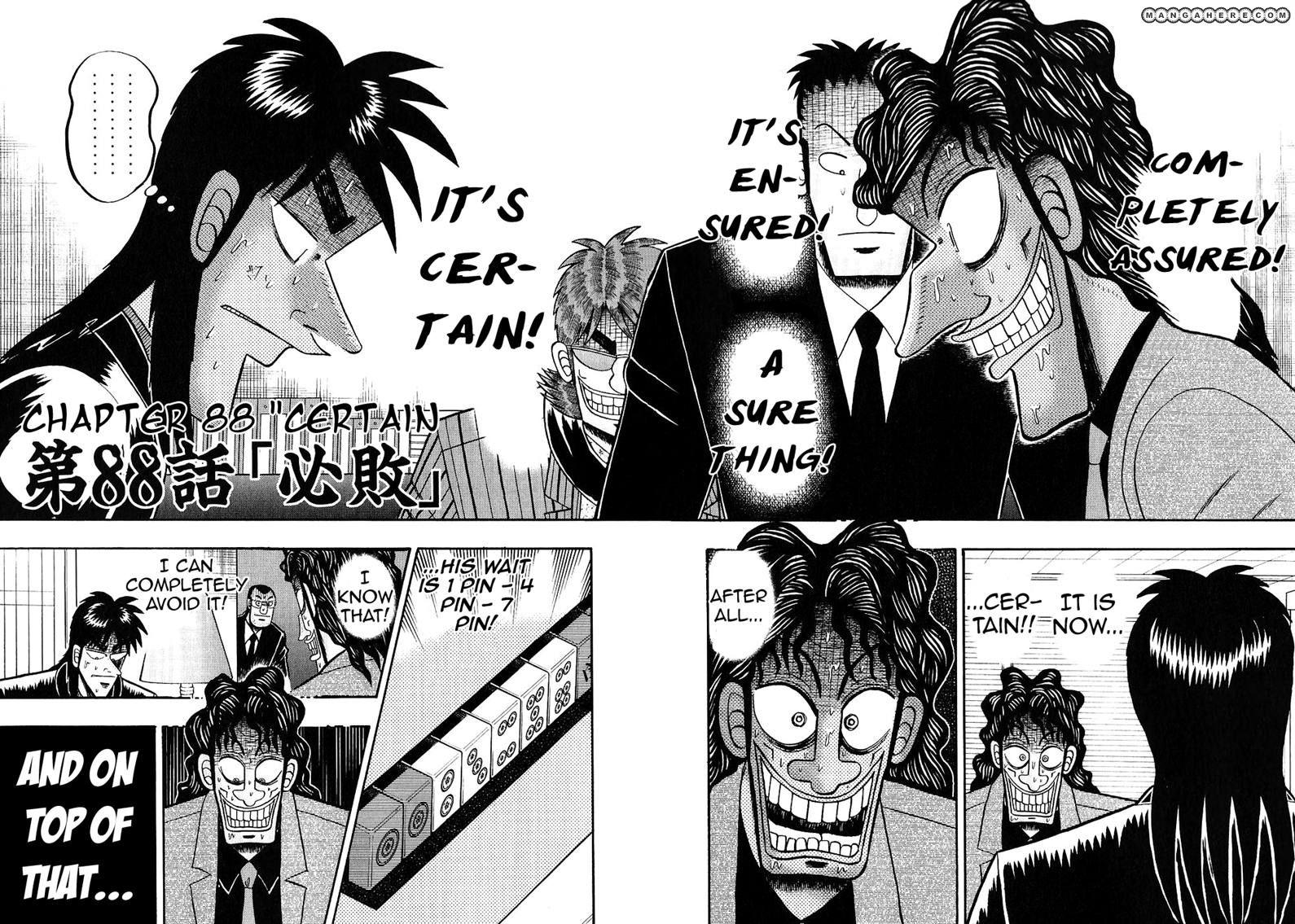 Tobaku Datenroku Kaiji 88 Page 2