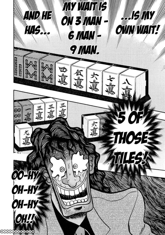 Tobaku Datenroku Kaiji 88 Page 3
