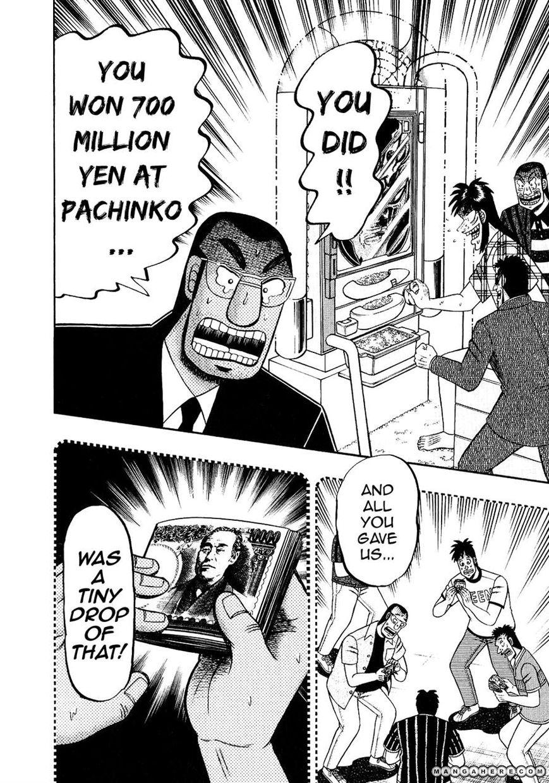 Tobaku Datenroku Kaiji 90 Page 2