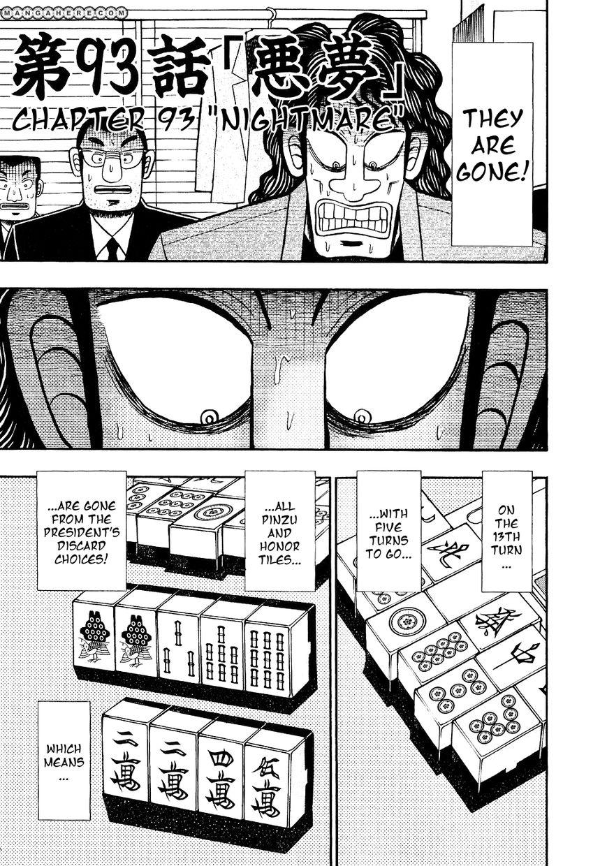 Tobaku Datenroku Kaiji 93 Page 1