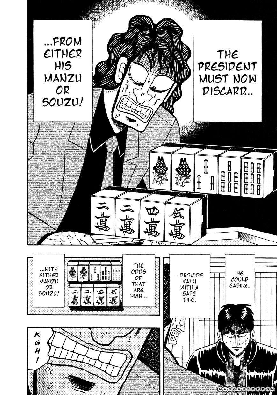 Tobaku Datenroku Kaiji 93 Page 2
